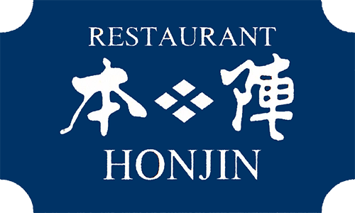 レストラン本陣