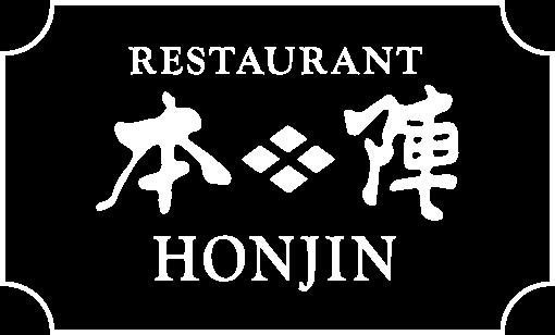 させぼ洋食 レストラン本陣